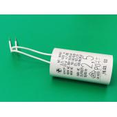 Конденсатор циркуляционного насоса 2,5 mF 60253