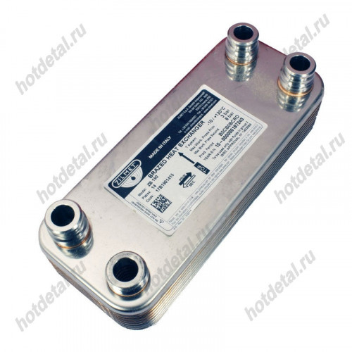 Теплообменник vaillant turbomax pro plus Паяный теплообменник Alfa Laval AC220EQ Глазов
